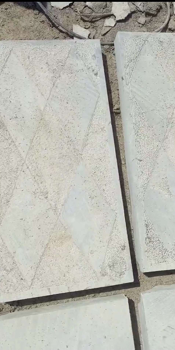 tian青石板cai
